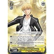 Weiss Schwarz - Gate of Babylon Gilgamesh - FS/S36-E008 - R (FS/S36-E008) - Fate Stay Night [Unlimited Blade Works] Vol 2 Booster