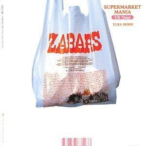 スーパーマーケットマニア アメリカ編