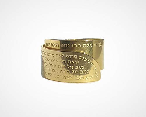 Jewish ring engraved with the 72 names of god Unisex 24K gold plated open adjustable ring Kabbalah Jewelry Handmade Israeli Jewish Hebrew Jewelry gift for men and women