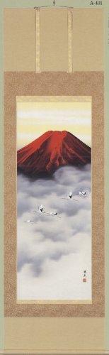 Japanese Scroll: Cranes and Mount Fuji By Sekirei Nishimori