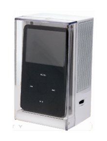 Digicom Portable Cube Speaker System for (Digicom Digital Headphones)