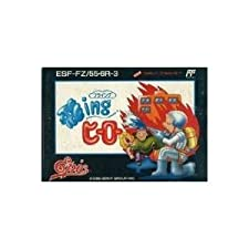 Flying Hero Epic/Sony Records FC Famicom NES Game JP