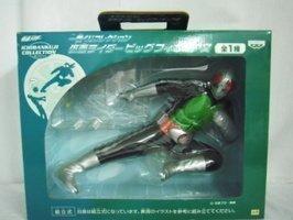 一番くじコレクション 仮面ライダービッグフィギュア賞の商品画像