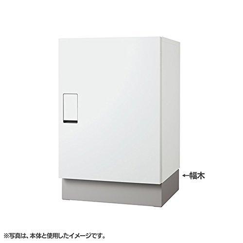 ナスタ 宅配ボックス BIG用 幅木 ライトグレー KS-TLT450-SH100 1台 B0734M984H 13375