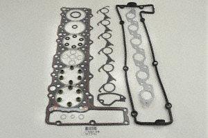 ITM Engine Components 09-12732 Cylinder Head Gasket Set for 1986-1987 Mercedes-Benz 3.0L L6, 300D, 300TD, 300SDL