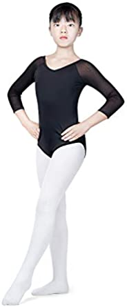 Girls Dance Ballet Tights Footed Student Training Tights For Kids Adult White Pink XS-L NEWCHAO