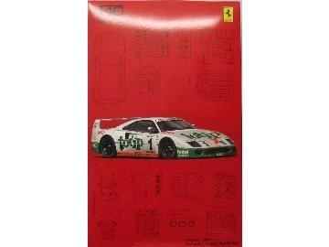 フジミ模型 1/16 スーパーカーシリーズ SC15 フェラーリF40 TOTIPの商品画像