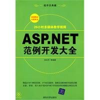 Download ASP.NET example development Daquan (with CD-ROM) (Programmer Collection)(Chinese Edition) pdf