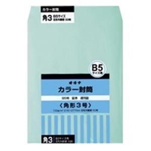激安単価で 生活日用品 (業務用30セット) カラー封筒 HPK3GN 角3 カラー封筒 グリーン 50枚 50枚 B074MMFRVD B074MMFRVD, サングラス&メガネ シーズン:e9601cfd --- a0267596.xsph.ru