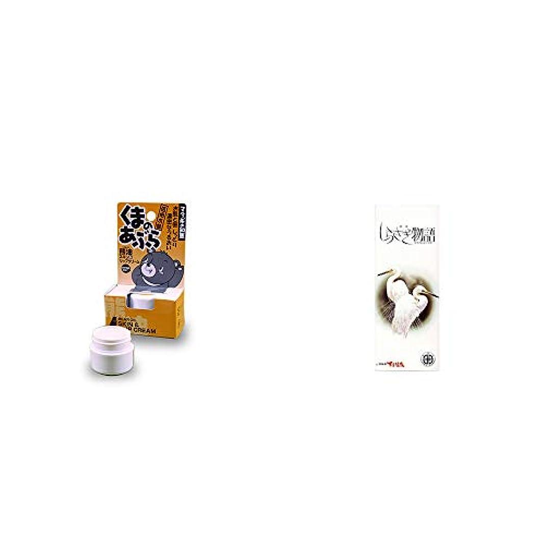 インタビュー一時停止良さ[2点セット] 信州木曽 くまのあぶら 熊油スキン&リップクリーム(9g)?飛騨銘菓 しらさぎ物語 [特小](11枚入)