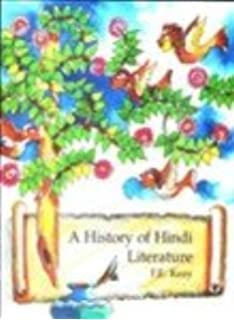 Christmas History In Hindi.A History Of Hindi Literature K B Jindal Amazon Com Books