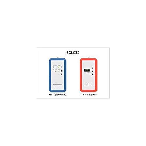 日本アンテナ SGLC32 3.2GHz対応簡易SG チェッカーセット AV デジモノ テレビ 周辺機器 その他のテレビ 周辺機器 14067381 [並行輸入品] B07K37LN3F