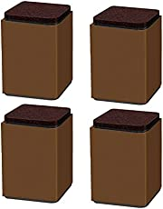 Set of 4 Self-Adhesive Furniture Raisers, Heavy Duty Bed Risers, Lift Furniture Risers Carbon Steel Bed Risers Adds 52mm Height to Beds