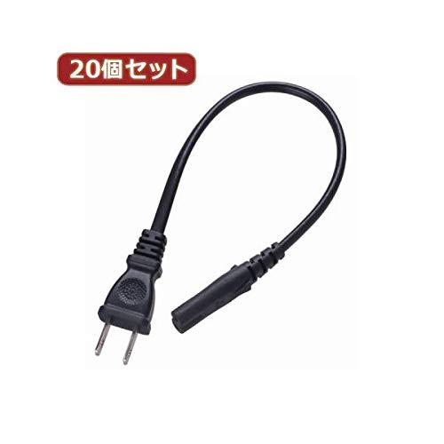 YAZAWA 20個セット ACアダプタ用コード付プラグ2P ACP2002BKX20 AV デジモノ パソコン 周辺機器 ACアダプタ OAアダプタ 14067381 [並行輸入品] B07P3MTF2H