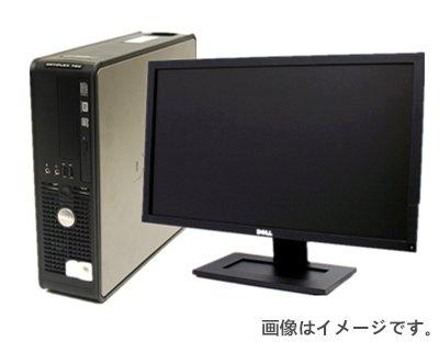 2019激安通販 Office2013付属/新品1TB搭載 B016VOGDEU!メモリ8GB!爆速 7/美品(Win 7 780 Pro 64bit)(Office2013)22型超大画面液晶セット/DELL Optiplex 780 高速Core2Duo 2.93GHz/メモリ8GB/HDは新品1TB/無線LAN付 B016VOGDEU, スキャンパン公式ショップ:24b2627d --- arbimovel.dominiotemporario.com