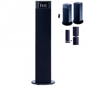 Craig Electronics CHT914C Stereo Home Theater/Tower Speak...