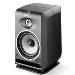 """Focal CMS 50 2 Way 5"""" Nearfield Shielded Monitor Speaker"""
