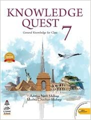 Knowledge Quest General Knowledge Class 7: Amazon in