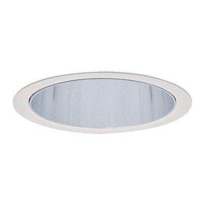 Cone Reflector White Trim - 9
