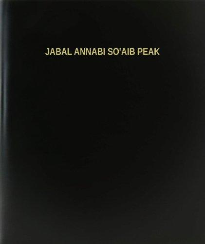 BookFactory Jabal Annabi So'aib Peak Log Book / Journal / Logbook - 120 Page, 8.5x11, Black Hardbound (XLog-120-7CS-A-L-Black(Jabal Annabi So'aib Peak Log Book))