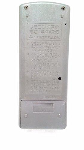 三菱 BEAVER エアコン リモコン RKN502A 006