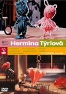 Amazon | ヘルミーナ・ティール...