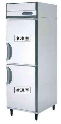 フクシマ  URD-062FM6  タテ型業務用冷凍庫   B015GXZUVY