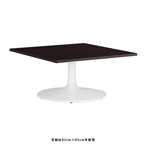 arne ローテーブル 正方形 カフェテーブル おしゃれ 木製 2人用 セミオーダー 単品 CT-SQ8585 Atype-L脚 DBR×WH B07BFWKPPY 高さ:42cm/天板サイズ:85×85cm