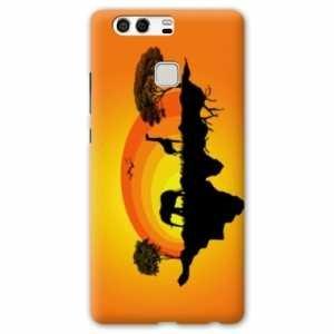 Amazon.com: Case Carcasa Huawei P9 savane - - orange B ...