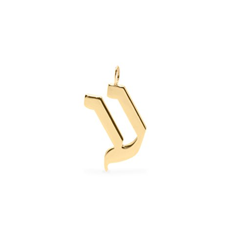 (Single Gold Large Aleph-Bet Pendant, hebrew letter )