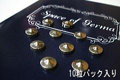 一般医療機器 とんかりゲルマニウム金属粒「スペースオブゲルマ 」 直径7ミリ×10粒入 日本製 B016W22SAO