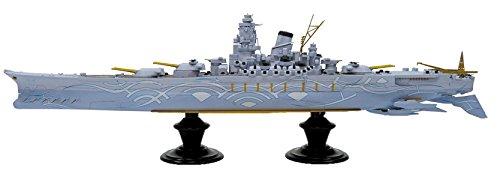 青島文化教材社 蒼き鋼のアルペジオ -アルスノヴァ- Cadenza No.25 霧の艦隊 総旗艦 超戦艦ヤマト 1/700スケール プラモデル B01KV83UPM