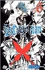 D.Gray-man 第6巻