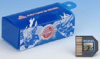 Rockman EXE Beast Battle chip case 2