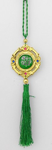 2 Islamic Muslim Rear View Mirror Ornaments for Cars by Nabil's Gift Shop