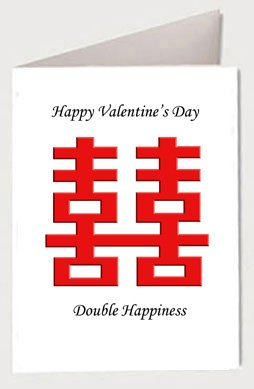 "Valentine's Day Card - Chinese Symbol ""Double Happiness"" and Chinese Calligraphy ""Love"""