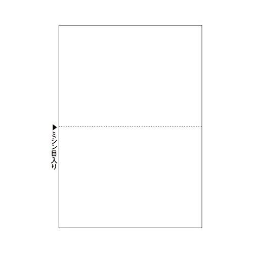 日用品 プリンタ用紙 関連商品 (まとめ買い) マルチプリンター帳票(エコノミープライス) A4 白紙 2面 BPE2002 1箱(2500枚) 【×4セット】 B07791LY9D