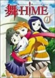 舞HiME vol.9