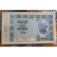 PMW - UNC Condition Republic India Note - Khadi Bundle - Chocolate Bundle of 100 Notes (Signatures May Vary Depending on The Availability)