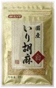 みたけ食品 国産いり胡麻(白) 35g×12個 JAN:4902939010296