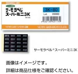 サーモラベル スーパーミニ 3K-95 (×10セット)
