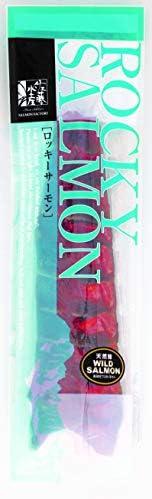 ロッキーサーモン 260g【オリジナルさけの燻製】北海道天然鮭使用 北海道佐藤水産
