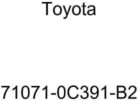 TOYOTA Genuine 71071-0C391-C0 Seat Cushion Cover