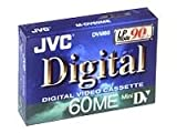 JVC MDV60MEU 60Mins Digital Video Cassette