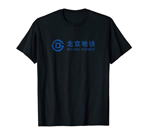 Beijing China Subway Tshirt Gift Chinese Train T Shirt ()