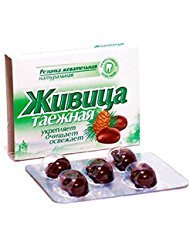 siberian-cedar-resin-chewing-gum-10-40-packs-by-5pcs08grams-natural-made-in-siberia-russia-with-anti