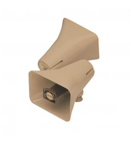 VALCOM SX Series 15W Horn / VC-SX15-T-BG / ()
