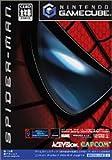 SPIDER-MAN (GameCube)