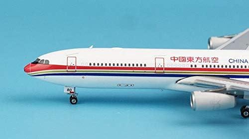 Phoenix 1/400 完成品 中国 CHINA EASTERN AIRBUS A340-300 B-2380 ダイキャスト 航空機モデル