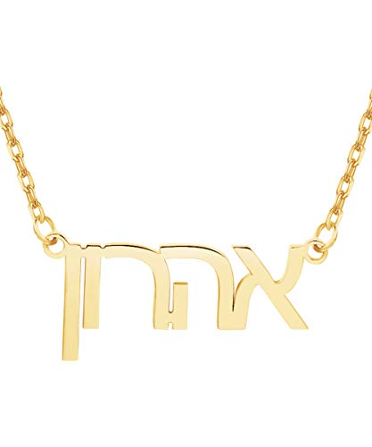 MeMoShe Personalized Name Necklace, 925 Sterling Silver Customized Nameplate Necklace with 14